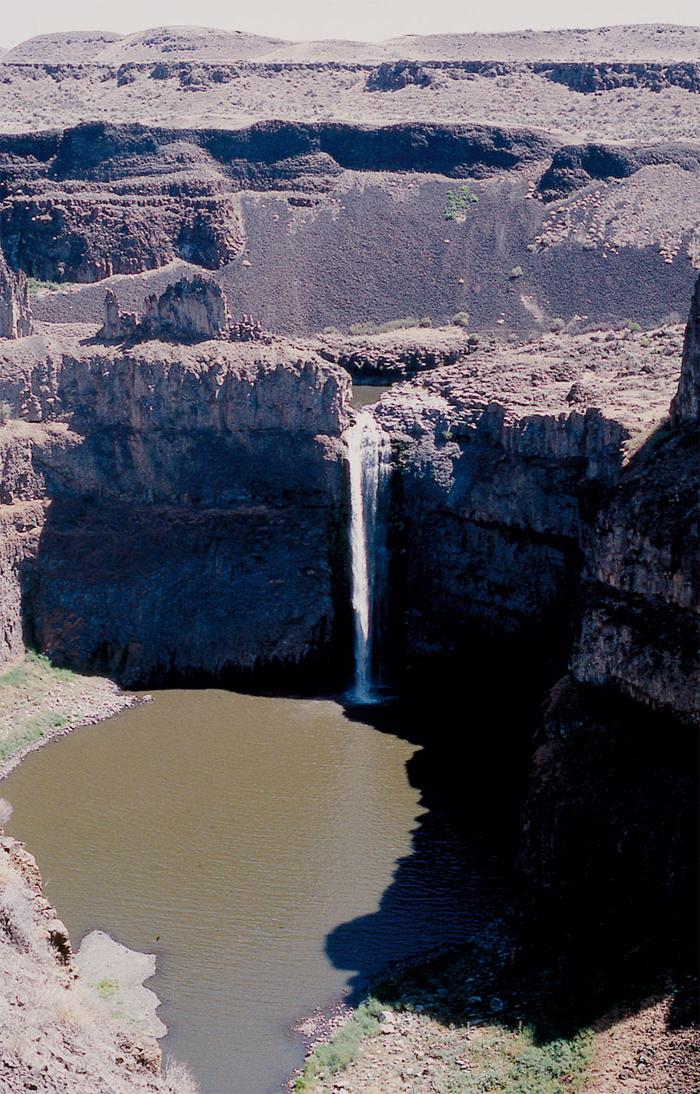 Водопад Палус