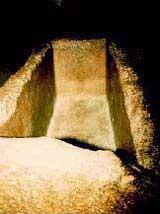 Саркофаг Большой пирамиды
