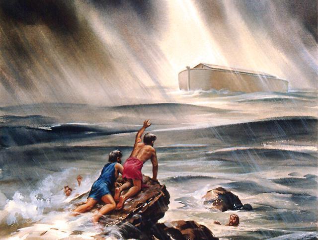 Как во дни Ноя