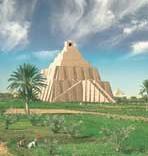 Изображение художниками Вавилонской Башни