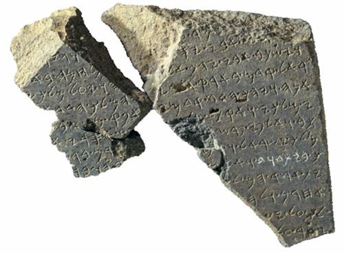 Семь удивительных археологических находок